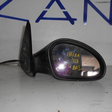ΚΑΘΡΕΠΤΗΣ ΔΕΞΙΟΣ SEAT IBIZA 2003'