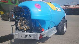 Agriton '20 2000L Ηλεκτρονικό AGRITON