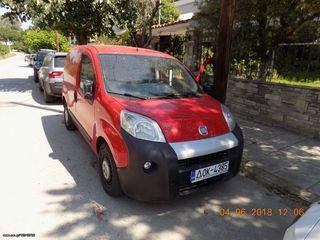 Fiat '12 FIORINO 1.3 JTD AUTOMATIC