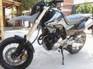 Honda FMX 650 '07-thumb-12