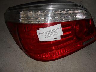 ΦΑΝΑΡΙ ΠΙΣΩ ΑΡΙΣΤΕΡΟ BMW Ε60 LCI SALOON ME LED 2005-2010 !!! ΑΠΟΣΤΟΛΗ ΣΕ ΟΛΗ ΤΗΝ ΕΛΛΑΔA!!!