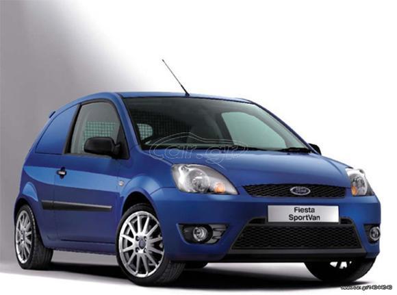 Ford '09 FIESTA VAN 1,4 TDCI DIESEL