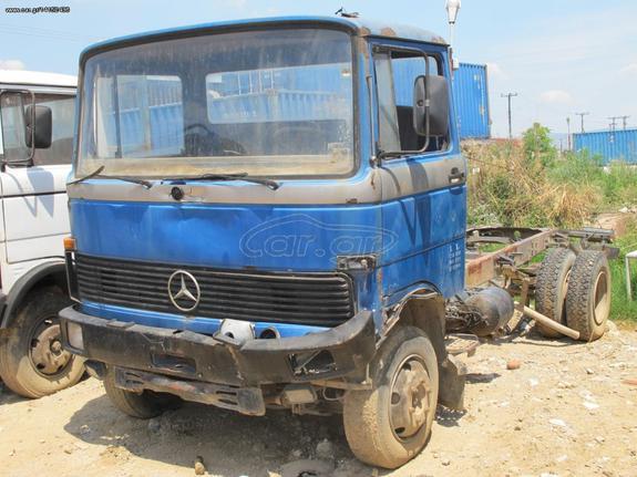 Mercedes-Benz '90 913