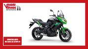 Kawasaki Versys 650 '21 ABS ★ΕΠΩΝΥΜΑ ΔΩΡΑ+ΤΕΛΗ'21★-thumb-0