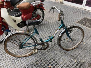 Ποδήλατο σπαστά - folded '60 Mercuri αντικα