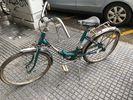 Ποδήλατο σπαστά - folded '60 Mercuri αντικα-thumb-6