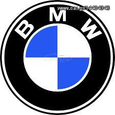 ΤΑ ΦΘΗΝΟΤΕΡΑ ΑΝΤΑΛΛΑΚΤΙΚΑ ΚΑΙ ΑΝΑΛΩΣΙΜΑ ΓΙΑ BMW μπειτε στην www.PMparts.gr