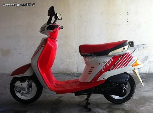 Yamaha '88 CT 50 BELUGA