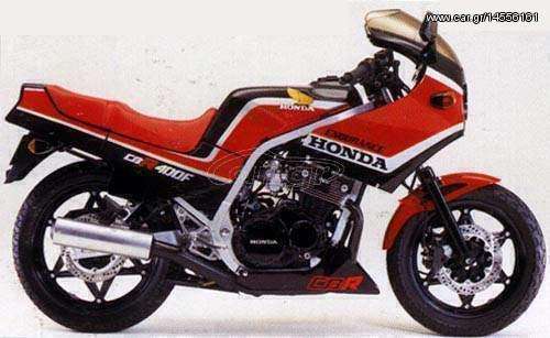 Honda CBR 400 '84 NC 17