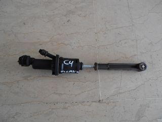 Τρόμπα συμπλέκτη άνω Citroen C4 Picasso 2007-2011