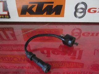 KTM 400/450/520/525 EXC-SX-SMR ΠΟΛΛΑΠΛΑΣΙΑΣΤΗΣ