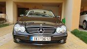 Mercedes-Benz CLK 200 '04 1800 CC KOMPRESSOR AVANGARDE -thumb-1