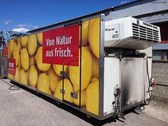 Φορτηγό Άνω Των 7.5τ ψυγείο '06 ΘΑΛΑΜΟΣ 7.40