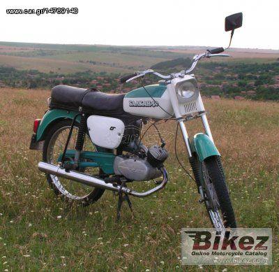 Μοτοσυκλέτα μοτοποδήλατο '73 Balcan 50cc mk50-3