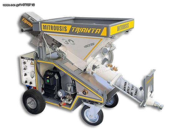 """Mitrousis '21 """"TRIANTA"""" 400/230V"""