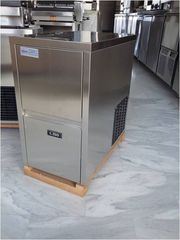Παγομηχανή C-250 | WWW.ELECTRONORD.GR