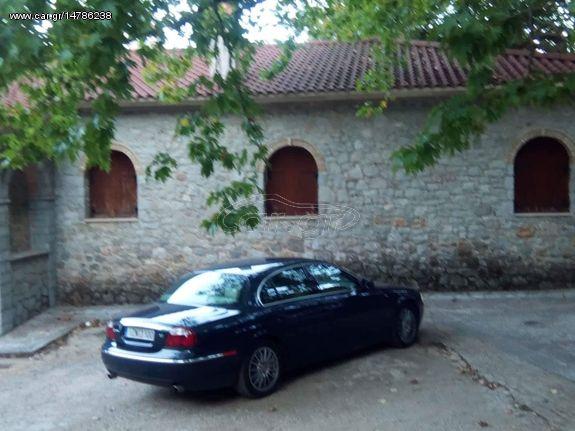 Jaguar S-Type '07 LUXURY V6