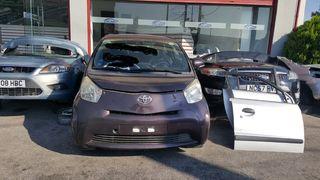 Πωλούνται Ανταλλακτικά Από Toyota IQ 2009' 998cc (AUTOMATIC)