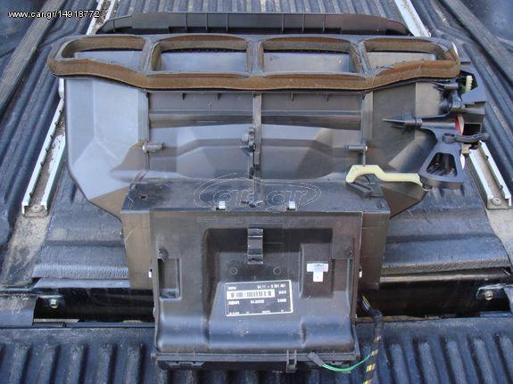 Ψυγείο εσωτερικό A/C-καλοριφέρ BMW E46