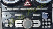 ΟΛΟΚΛΗΡΟ ΑΥΤ/ΤΟ (ΜΟΝΟ ΓΙΑ ΑΝΤ/ΚΑ)/ΦΑΝΟΠΟΙΕΙΑ/ΚΙΝΗΤΗΡΑΣ/ΣΑΣΜΑΝ OPEL CORSA-D 1.6 16V Turbo OPC , 192 PS / 5850 Rpm,95.000Km,ΜΟΝΤΕΛΟ 2007-2011-thumb-22