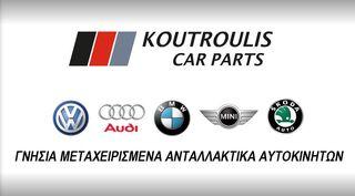 VW TOUAREG 2002-2010 ΚΛΕΙΔΑΡΙΑ ΜΗΧΑΝΗΣ