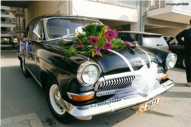 Αυτοκίνητο λιμουζίνα/sedan '64 VOLGA GAZ21 1964 2.5cc 75Ps.