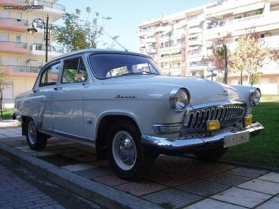 Αυτοκίνητο λιμουζίνα/sedan '59 VOLGA GAZ21 1959 2.5cc 75Ps.