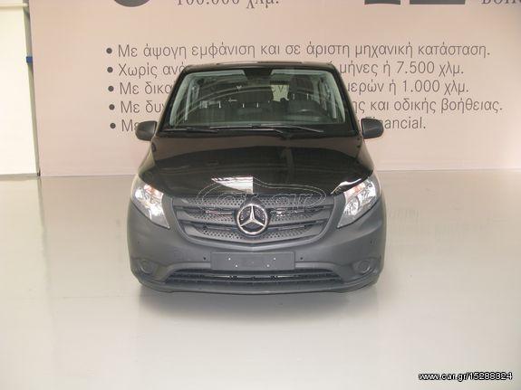 Mercedes-Benz '16 VITO 114 CDI TOURER PRO X-LONG