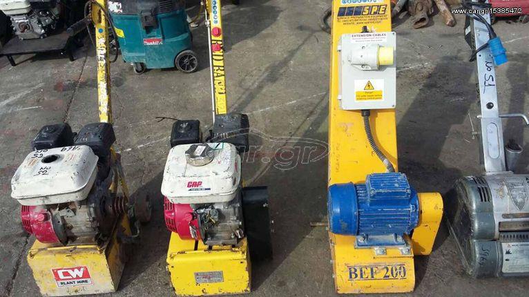 AEG '11 BEF 200