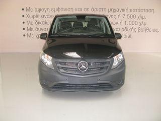 Mercedes-Benz Vito '16 VITO 114 CDI TOURER PRO X-LONG