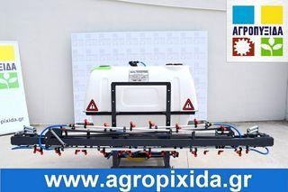 Γεωργικό ραντιστικά - ψεκαστικά '20 600LT 12Μ ΜΠΑΡΑ