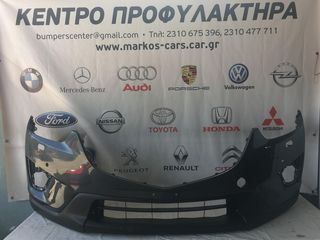 Mazda CX5 2011-2017 γνησιος μπροστα προφυλακτηρας