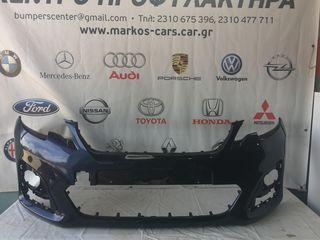 Peugeot 108 2014-2018 μπροστα προφυλακτηρας γνησιος