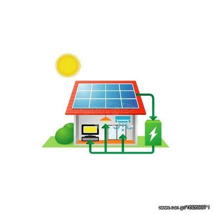 Αυτόνομο Φωτοβολταϊκό Σύστημα No5 180Wp 12V Ημερήσια Παραγωγή ±720W