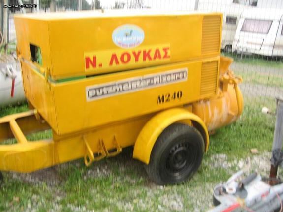 ABG '88