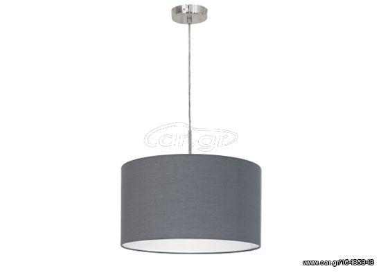 Κρεμαστό φωτιστικό από μέταλλο με υφασμάτινο καπέλο Ø38