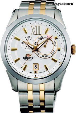 Orient Stainless Steel Bracelet FET0X002WO