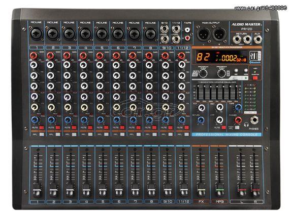 Audio Master PR12D Αυτοενισχυόμενη Κονσόλα 12 Καναλιών Class D, Ισχύος 2 x 600Watt RMS/4Ω