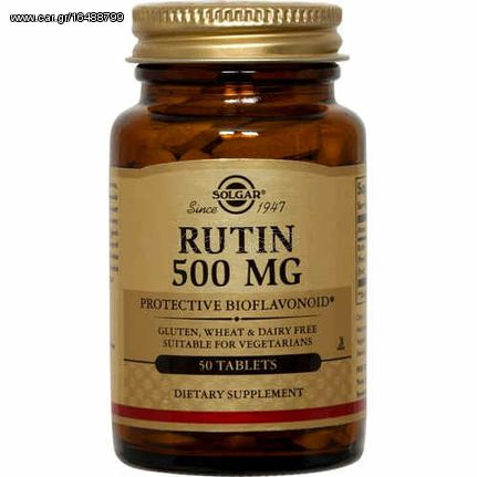RUTIN 500mg, 50 Tabs