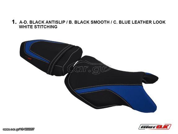Καλύμματα Σέλας Για Suzuki GSR 750 ('11-'16) ABS