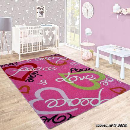 Χαλί Παιδικό Καρδιές 9200-3 Pink Friese 175x220cm