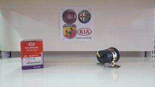 Φίλτρο καυσίμου Kia Sephia, Altiva