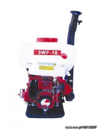 Sprayer 3WF-18 Βενζινοκίνητος Νεφελοψεκαστήρας 14lt (Πλάτης)