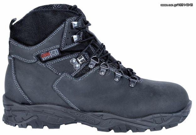 Cofra Mountain O2 WR SRC FO Αδιάβροχο Μποτάκι Κυνηγιού - Ορειβασίας Ασφαλείας S0 (Νούμερο 46)
