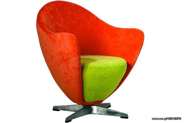 Πολυθρόνα περιστρεφόμενη με υφασμάτινη επένδυση χρ. πορτοκαλί - λαχανί - HL202