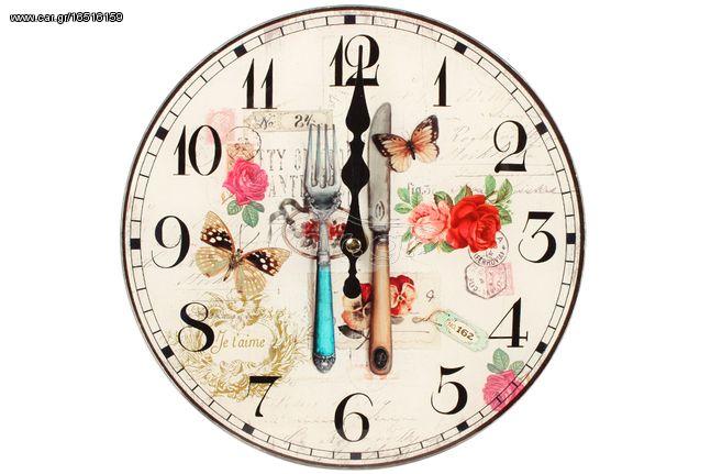 Ρολόι τοίχου γυάλινο Φ23 εκ. σχ. CUTLERY - KESKOR 23231-4