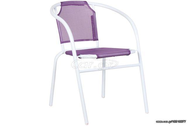 Πολυθρόνα μεταλλική χρ. λευκό και επένδυση TEXTLINE χρ. μωβ - KESKOR 041046-2