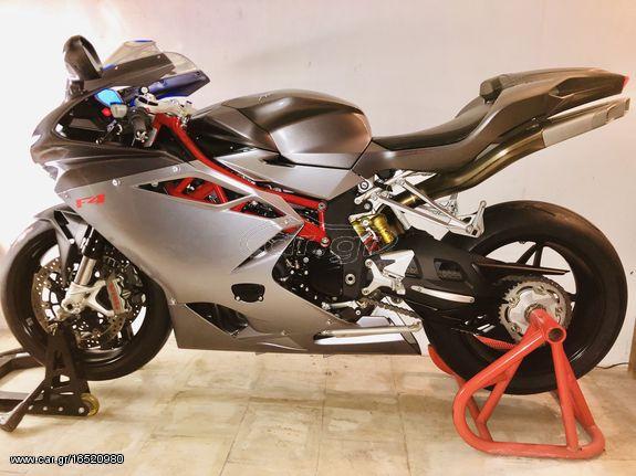 Mv Agusta F4 1000 R 1+1 '15