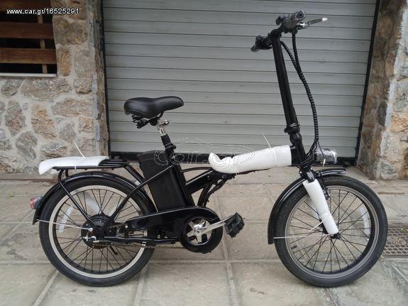 Ποδήλατο ηλεκτρικά ποδήλατα '20