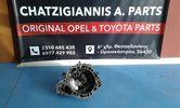 Σασμάν Opel Corsa C Z13DT-thumb-0